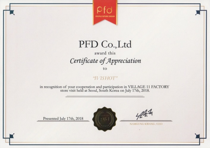 Сертификат PFD Co., Ltd (Village 11 Factory)